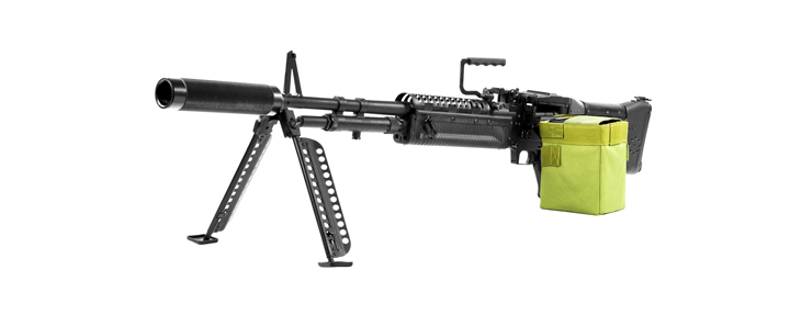 M60 laser tag machine gun