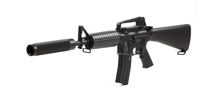 M-16 laser tag rifle